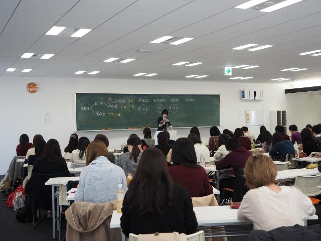 20151220仙台校冬期講習会(生薬放射_白石講師)