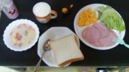 わたちのお料理💕