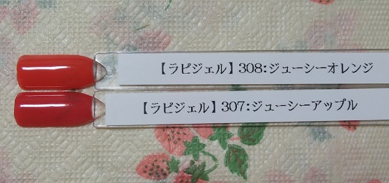 16-07-20-22-36-56-582_deco.jpg