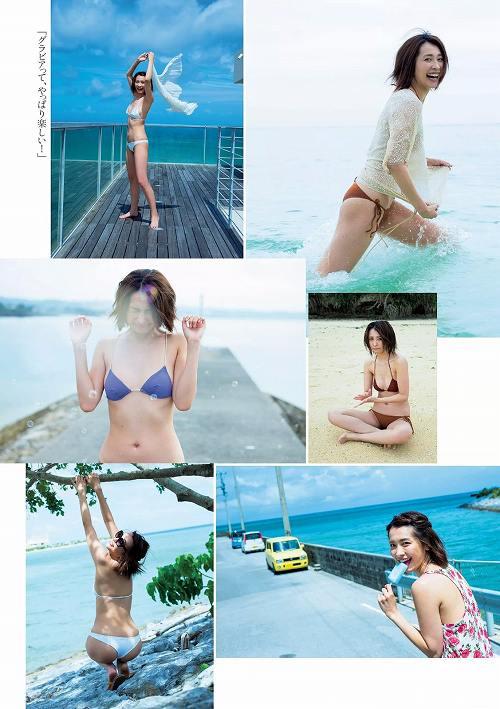 山崎真実おっぱい画像b22
