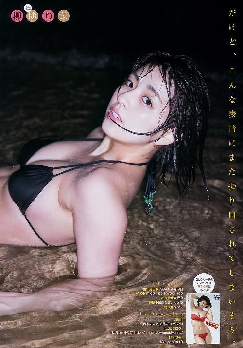 柳ゆり菜巨乳おっぱい画像b31