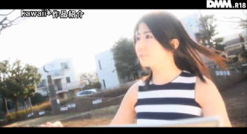 桐羽亜実おっぱい画像2a01