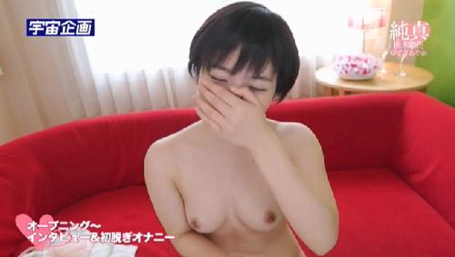 柚木彩花美乳おっぱい画像2b04