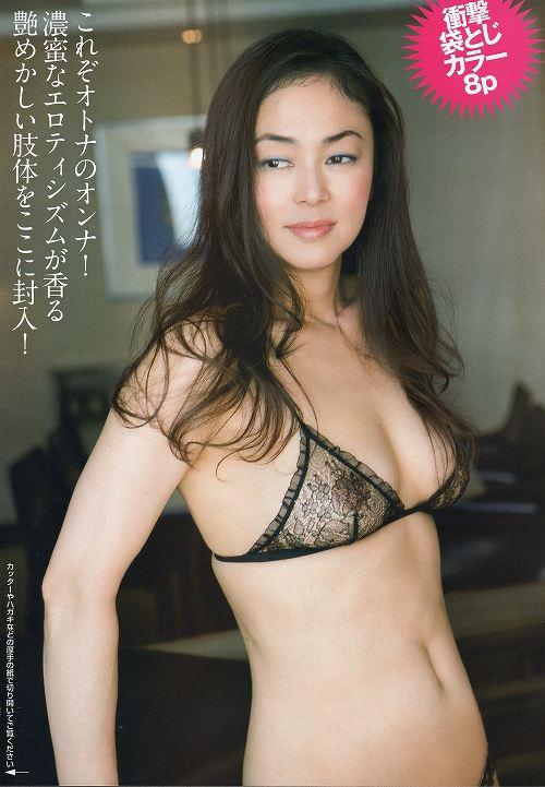 中島知子巨乳おっぱい画像c10
