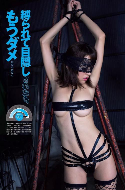 伊藤しほ乃美巨乳おっぱい画像c27
