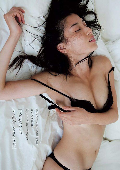 橋本マナミグラビア画像c06