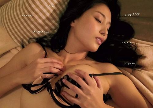 橋本マナミ巨乳おっぱい画像c30