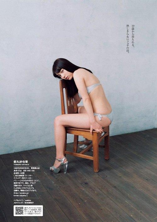 都丸紗也華巨乳おっぱい画像c17