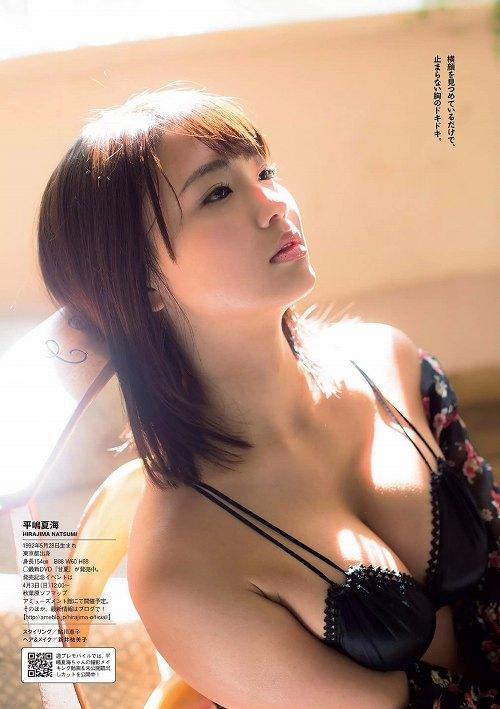 平嶋夏海グラビア画像b07