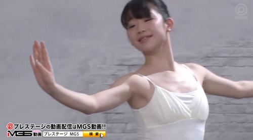 姫川ゆうなおっぱい画像2b01