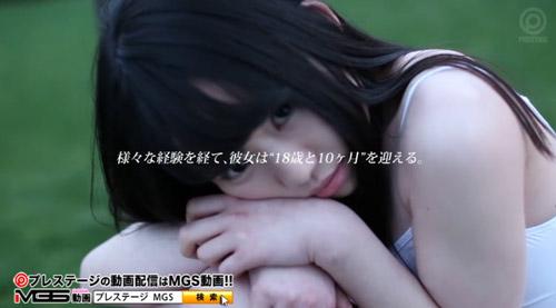 姫川ゆうなおっぱい画像2b02