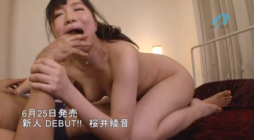 桜井綾音巨乳おっぱい画像2b04