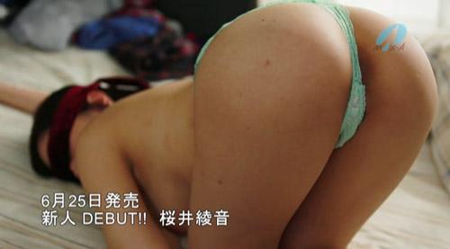 桜井綾音巨乳おっぱい画像2b08