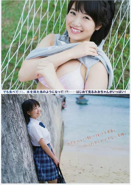 朝長美桜水着画像a02