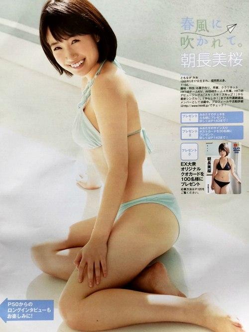 朝長美桜グラビア画像a16