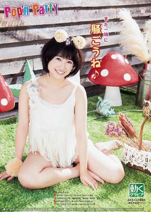 朝長美桜巨乳おっぱい画像a24