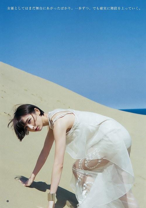 篠田麻里子水着画像b03