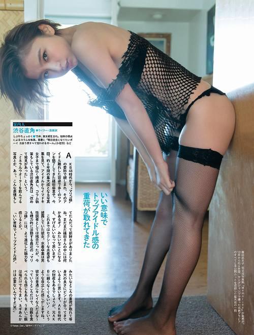 篠田麻里子おっぱい画像b25