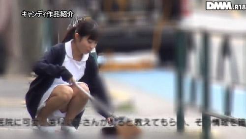栄川乃亜微乳おっぱい画像2a01