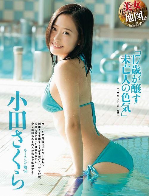 小田さくら水着画像b01