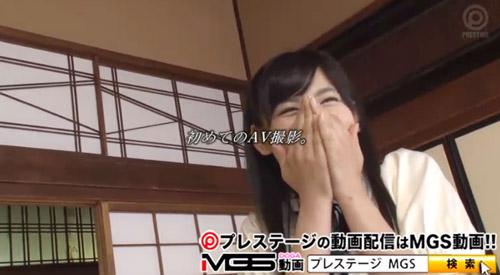 桐谷絢果巨乳おっぱい画像2b01