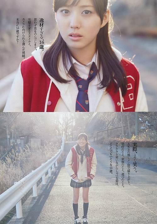 岩崎名美巨乳おっぱい画像21