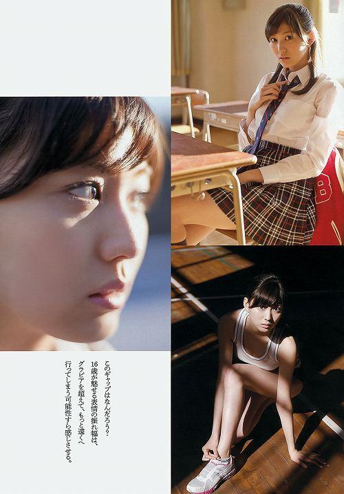 岩崎名美巨乳おっぱい画像26