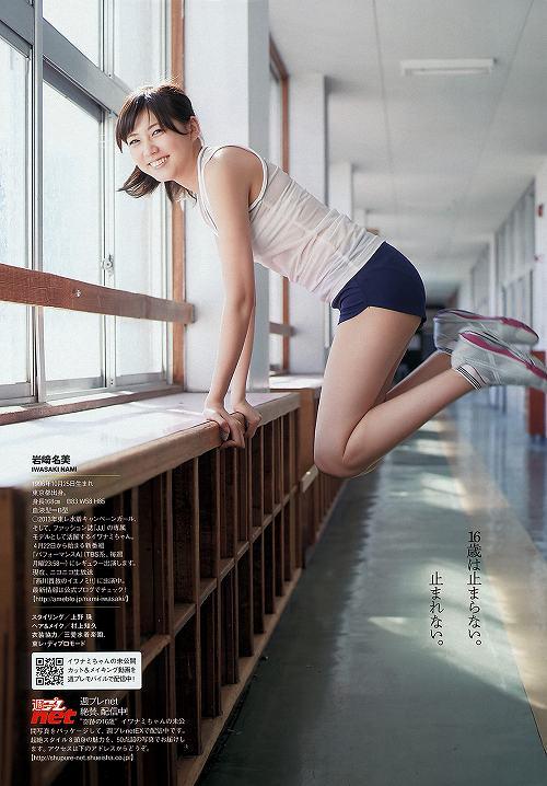 岩崎名美巨乳おっぱい画像28
