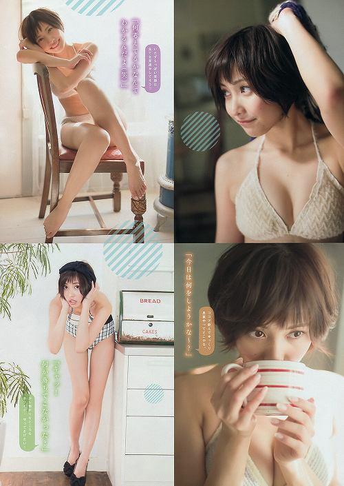 佐野ひなこ巨乳おっぱい画像b13
