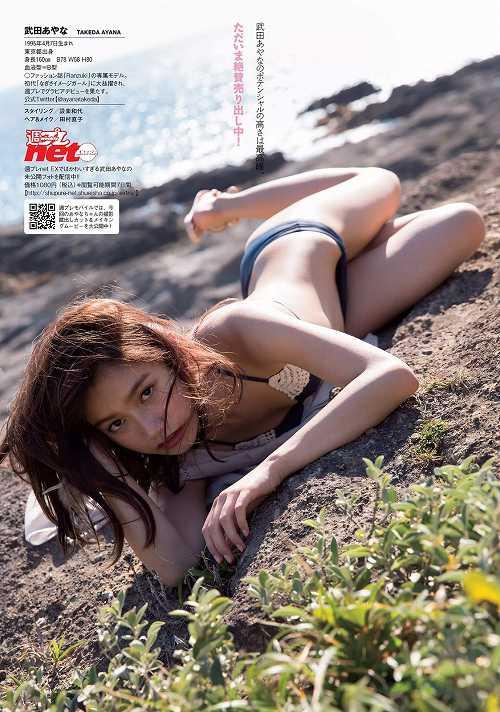 武田あやなおっぱい画像b15