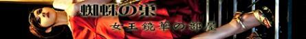 kyoukanoheya_20150906c_bk_convert_20160703131728.jpg