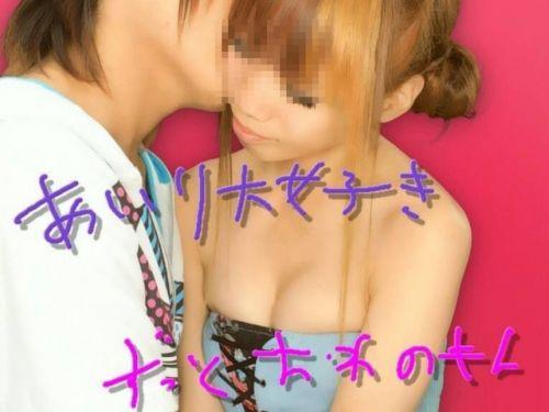 【画像】ギャルやカップルがのプリクラの落書きひどすぎワロタwww 41枚 No.1
