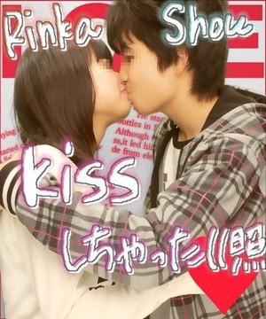プリクラ内でJKが悪ノリしてキスしちゃってるエロ画像ww 37枚 No.7