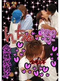 プリクラ内でJKが悪ノリしてキスしちゃってるエロ画像ww 37枚 No.30