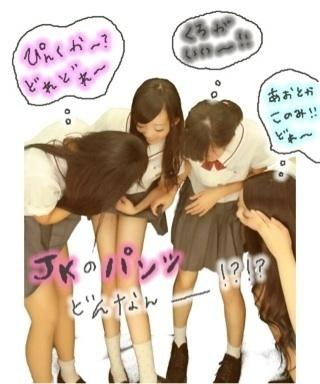 最近の女子高生のはしゃぎ過ぎプリクラエロ画像 40枚 No.24