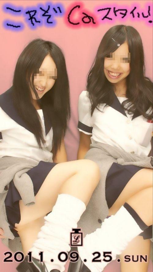 最近の女子高生のはしゃぎ過ぎプリクラエロ画像 40枚 No.28