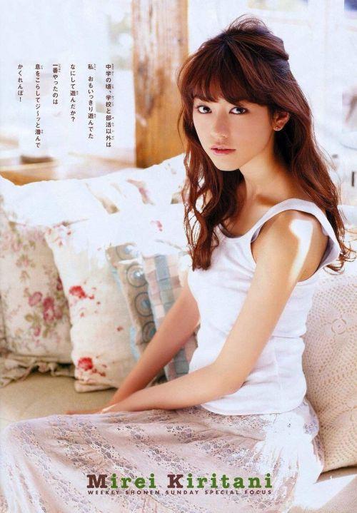 【エロ画像】胸の開いた服来ておっぱい胸チラで誘惑してくる女性達 40枚 No.22
