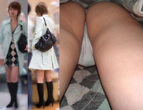 【盗撮画像】ベージュのストッキング履いたOLのスカートを逆さ撮りしたったwww No.34