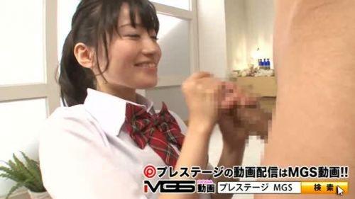 大島美緒(おおしまみお)現役の巫女さんがAVにデビューしちゃったエロ画像 75枚 No.23
