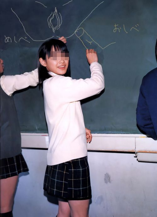 エッチな素人女子校生のおふざけ画像まとめたった! 39枚 No.34