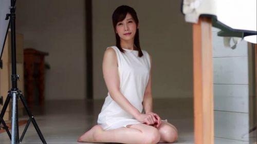 佐々木あき(ささきあき)SOD史上最高の35歳人妻AV女優エロ画像 242枚 No.52