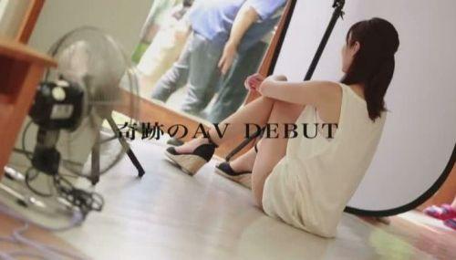佐々木あき(ささきあき)SOD史上最高の35歳人妻AV女優エロ画像 242枚 No.169