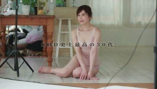 佐々木あき(ささきあき)SOD史上最高の35歳人妻AV女優エロ画像 242枚 No.185