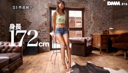高千穂すず(たかちほすず)172cmで9頭身の美少女AVデビューエロ画像 84枚 No.50