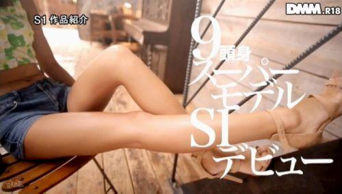 高千穂すず(たかちほすず)172cmで9頭身の美少女AVデビューエロ画像 84枚 No.51