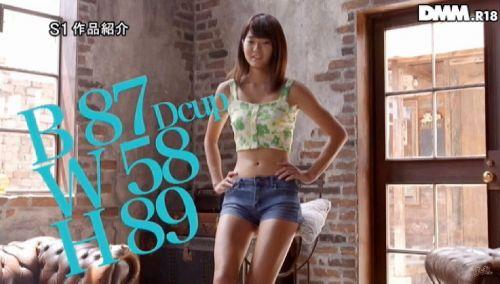 高千穂すず(たかちほすず)172cmで9頭身の美少女AVデビューエロ画像 84枚 No.55