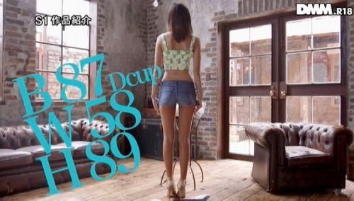高千穂すず(たかちほすず)172cmで9頭身の美少女AVデビューエロ画像 84枚 No.56
