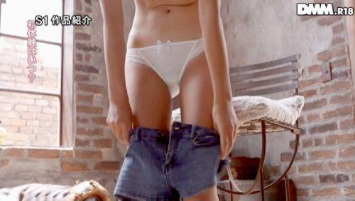 高千穂すず(たかちほすず)172cmで9頭身の美少女AVデビューエロ画像 84枚 No.57