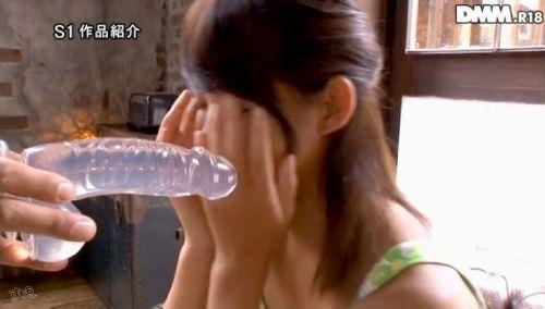 高千穂すず(たかちほすず)172cmで9頭身の美少女AVデビューエロ画像 84枚 No.64