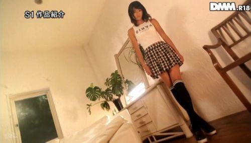 高千穂すず(たかちほすず)172cmで9頭身の美少女AVデビューエロ画像 84枚 No.74